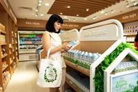 """Top """"50 công ty niêm yết tốt nhất Việt Nam năm 2020"""" tiếp tục gọi tên Vinamilk"""