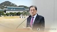 Nhiều quan chức cấp cao của Hàn Quốc bị đề nghị từ chức