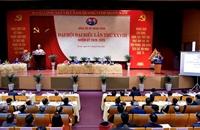 Đại hội Đại biểu Đảng bộ Bộ Ngoại giao lần thứ XXVIII nhiệm kỳ 2020-2025