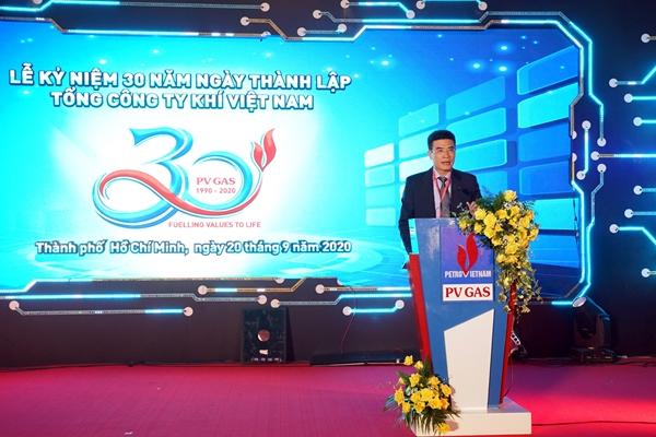 Lễ kỷ niệm 30 năm thành lập PV GAS - Lan tỏa tình đoàn kết và văn hóa doanh nghiệp