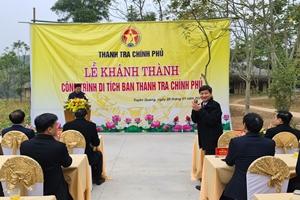 Khánh thành Di tích Ban Thanh tra Chính phủ tại Tuyên Quang