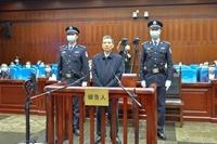 Trung Quốc Cựu Bí thư tỉnh Vân Nam lĩnh 7 năm tù vì tội nhận hối lộ