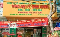Hà Tuyên Group giảm giá 10 nhân dịp khai trương nhà phân phối tại Cam Ranh