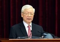 Toàn văn phát biểu bế mạc Hội nghị Trung ương 2 khóa XIII của Tổng Bí thư, Chủ tịch nước Nguyễn Phú Trọng