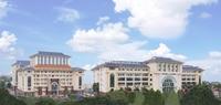 Trường Đại học Kinh doanh và Công nghệ Hà Nội thông báo tuyển sinh đào tạo trình độ tiến sĩ năm 2021