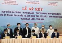 Ký hợp đồng BOT dự án Cam Lâm - Vĩnh Hảo
