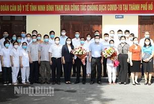 Cử đoàn nhân lực y tế hỗ trợ TP Hồ Chí Minh chống dịch Covid - 19