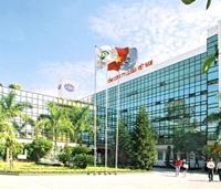 Công ty TNHH Xây dựng Thương mại LILAMA không có bất kỳ liên quan gì đến Tổng Công ty Lắp máy Việt Nam LILAMA