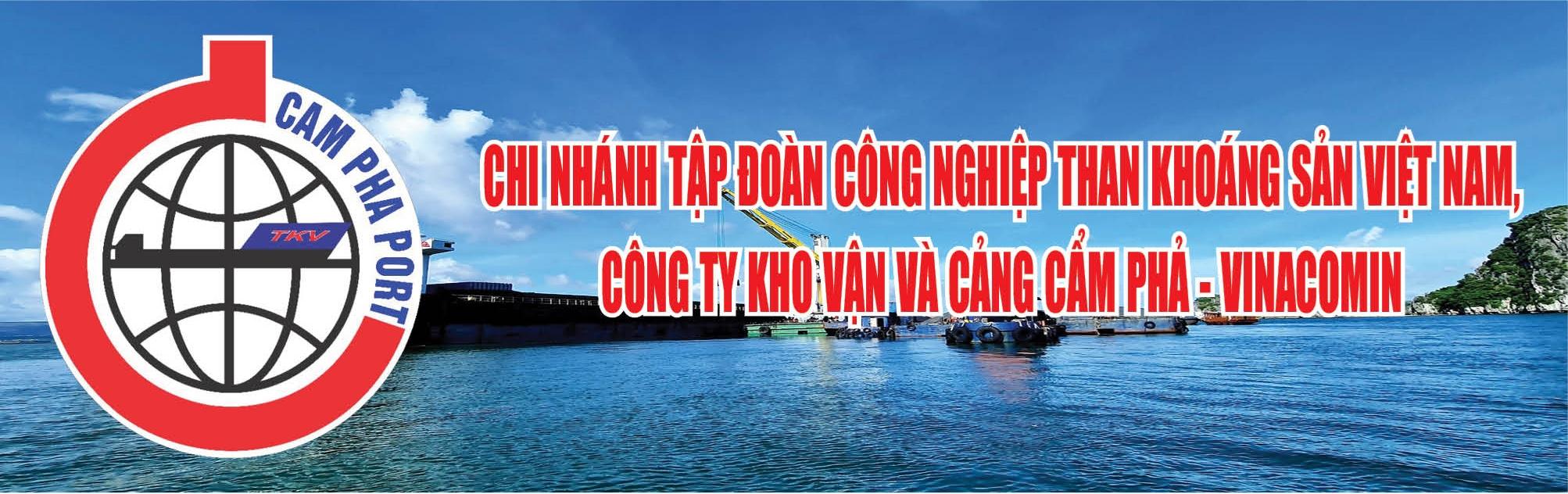 Chi nhánh tập đoàn Công nghiệp than khoáng sản Việt Nam, Công ty kho vận và cảng cẩm phả - Vinacomin